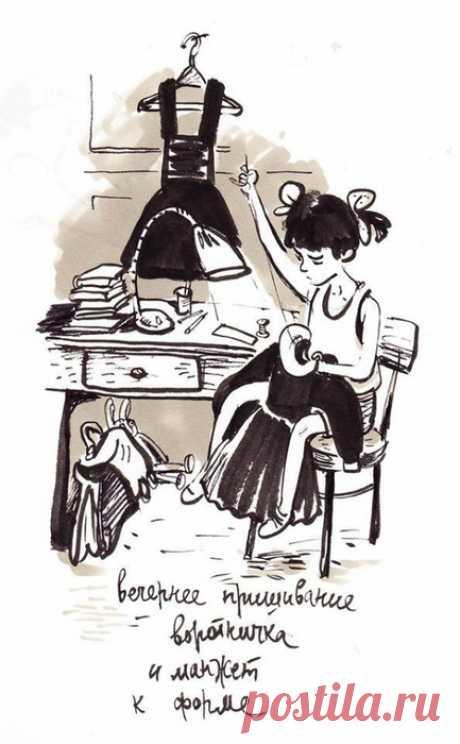 Наше детство в рисунках Евгении Двоскиной