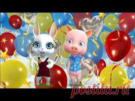 Zoobe Зайка С днем рождения-ия-ия поздравляю тебя!!!!