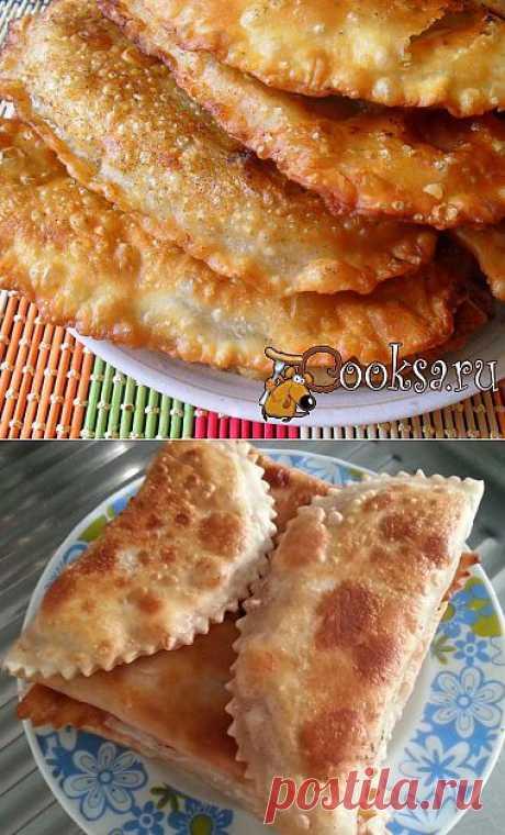 Чебуреки из заварного теста рецепт с фото