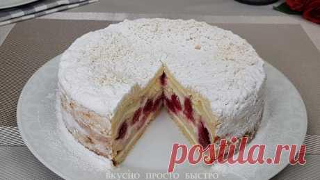 Чудо пирог с творогом и ягодами. Быстрый и простой рецепт | Вкусно Просто Быстро | Яндекс Дзен