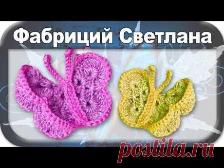 ☆Бабочки для декора, вязание крючком для начинающих, crochet.