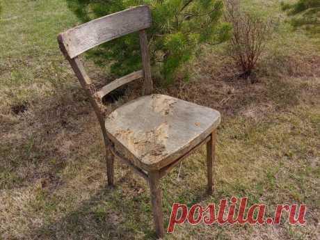 Кто-то выбросил стул, а я его подобрала и в порядок привела   Я ДЕРЕВЕНСКАЯ   Яндекс Дзен