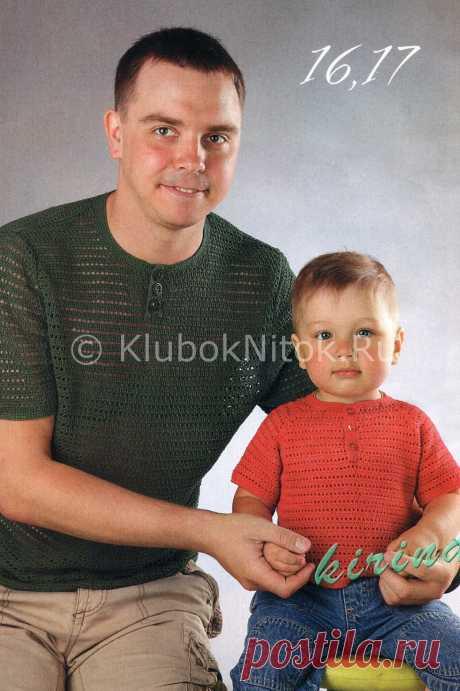 Пуловеры поло | Вязание для детей | Вязание спицами и крючком. Схемы вязания.