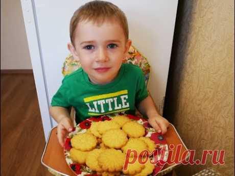 ПЕСОЧНОЕ печенье по ГОСТу ПРОСТОЙ ВКУСНЫЙ и БЫСТРЫЙ рецепт