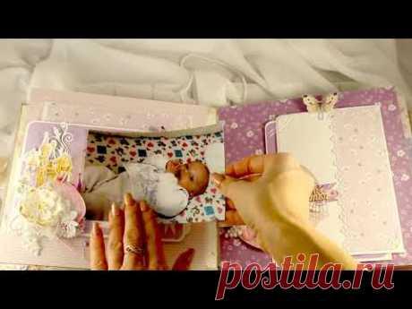 """Альбом ручной работы """"Наша доченька"""" ✿ Альбомы ручной работы на заказ ✿ Подарок  ✿ Скрапбукинг"""