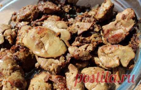 Грузинский салат с куриной печенью и гранатом