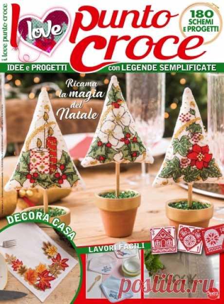 I Love Punto Croce №8 2020 Novembre/Dicembre (вышивка крестиком)
