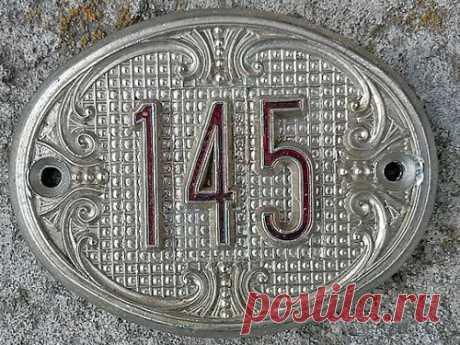 Значение номера квартиры внумерологии: как онвлияет наваш успех Номер квартиры сточки зрения нумерологии очень важен. Это число влияет на жизнь людей, помогая привлекать удачу втой или иной сфере. Каждый номер влияет науспех человека по-разному.