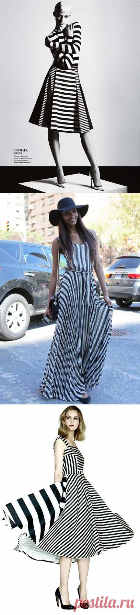 Полоса белая, полоса черная...(трафик) / Тенденции / Модный сайт о стильной переделке одежды и интерьера