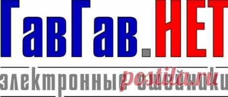 АНТИЛАЙ ОШЕЙНИКИ ДЛЯ СОБАК - КУПИТЬ от 450 руб