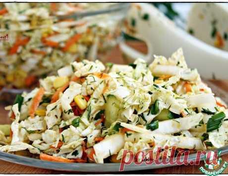 """Салат """"Для Любимой"""" – кулинарный рецепт"""