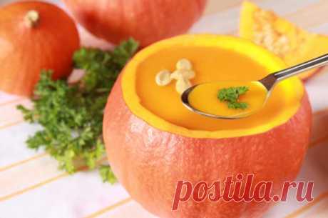 Осенний стол: 7 рецептов из тыквы • Family.by