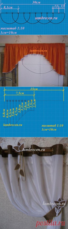 Как рассчитать длину свага для лабрекена.   ШТОРЫ, ЛАМБРЕКЕНЫ, ДОМАШНИЙ ТЕКСТИЛЬ СВОИМИ РУКАМИ