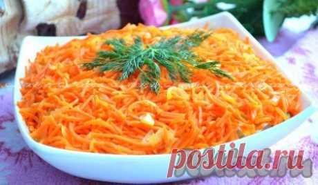 """Салат """"Гранд"""" с корейской морковкой - рецепт с фото"""