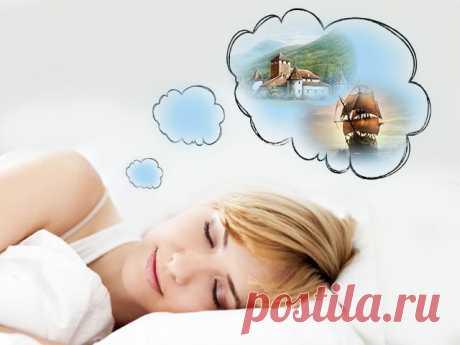 6 советов, которые помогут вам уснуть за считанные минуты Знаете ли вы?