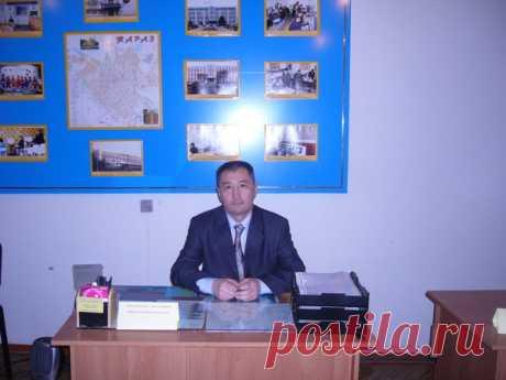 Серикбай Берикбаев