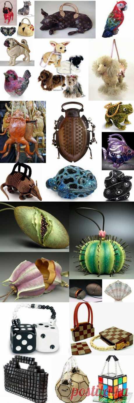 Удивительные и необычные сумки | Посидим-поговорим
