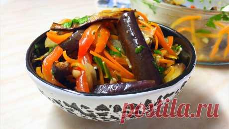 Успей приготовить, пока баклажаны есть в продаже по доступной цене! Самый вкусный салат из самых простых овощей!   В гостях у Аннушки Рецепты   Яндекс Дзен