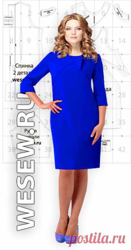 Выкройка платья-футляр для полных Обхват груди 110-116-122-128 см