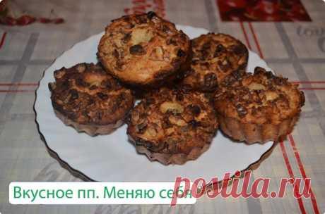 Вкусные яблочно-овсяные кексы. пп-рецепт