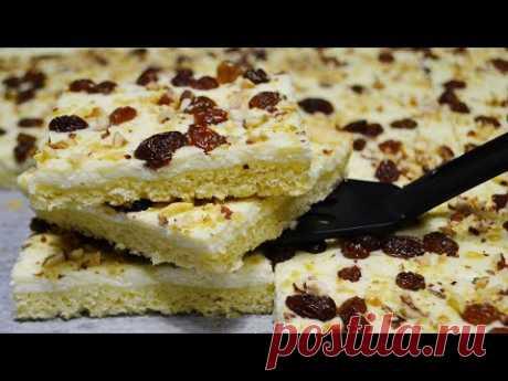 El PASTEL caseoso del Asador | muy simplemente y Rápidamente Cottage cheese cake
