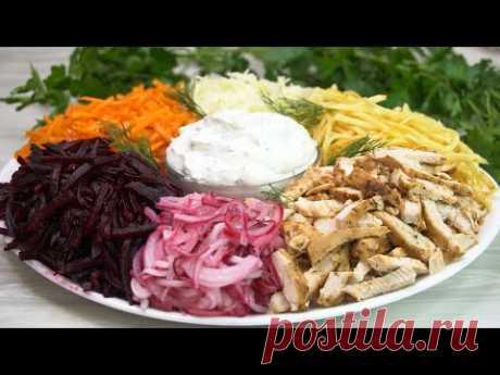 """Салат """"Чафан"""", Всегда в центре стола, ПРОВЕРЕНО! Потрясающе вкусный! и почему о нем многие забыли!?"""