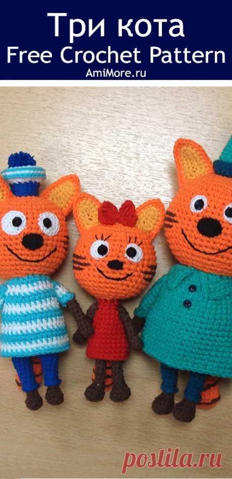 PDF Три кота крючком. FREE crochet pattern; Аmigurumi animal patterns. Амигуруми схемы и описания на русском. Вязаные игрушки и поделки своими руками #amimore - котик из детского мультфильма Три кота, кот, кошечка, кошка, котенок.