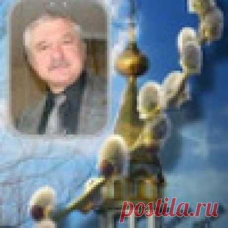 Юрий Алясов