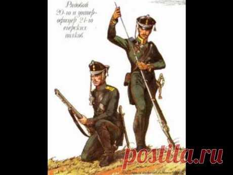Русские военные марши и вальсы