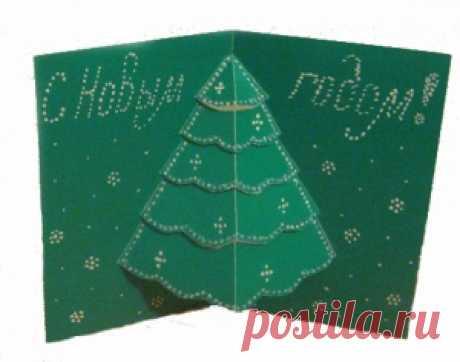 Днем февраля, панорамная открытка елочка пошаговая