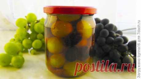 Маринованный виноград. Простой рецепт на зиму! Маринованный виноград Приветствую всех! Сегодня я хочу с вами поделиться рецептом маринованного винограда на зиму. Приготовленный по этому рецепту виноград будет вас радовать не только яркой палитрой цветов, но пряно-сладким вкусом...