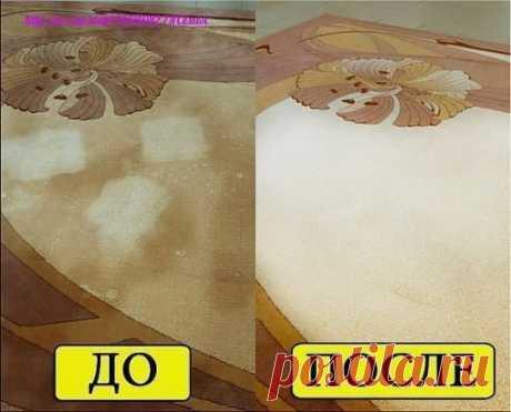 КАК ЛЕГКО ОЧИСТИТЬ КОВЕР ==========================  Сама сначала не поверила, но все же решила попробовать на своем многоповидавшем паласе в туалете и детской (на него был пролит йогурт,...