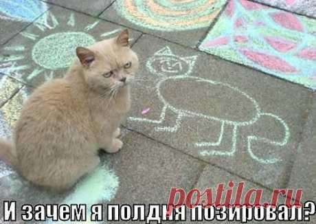 художничек)))