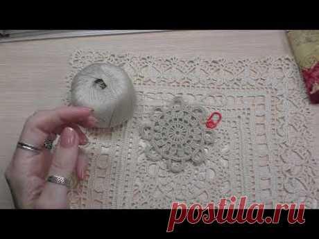 Стартовал совместный проект - салфетка-мотив Жемчужный цветок.