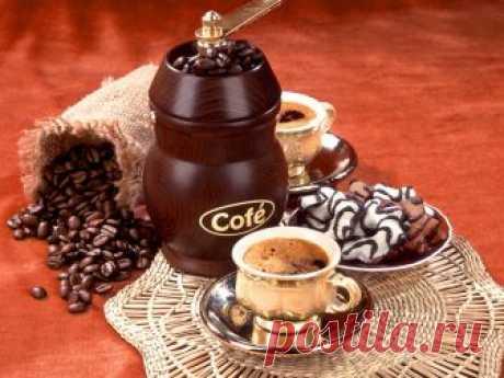 Кофе Сусанны