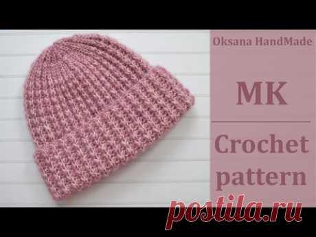 Тёплая и мягкая шапка крючком. Hat crochet pattern