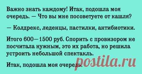 (73) Facebook