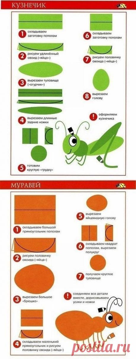 Las aplicaciones: los insectos (el grillo, la hormiga, la oruga, la abeja, la mosca, la libélula, la mariposa) - el Artículo con los niños | Detkipodelki