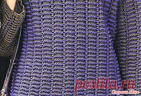 Городской стиль. Двухцветный пуловер спицами.. - ВЯЗАНАЯ МОДА+ ДЛЯ НЕМОДЕЛЬНЫХ ДАМ - Страна Мам