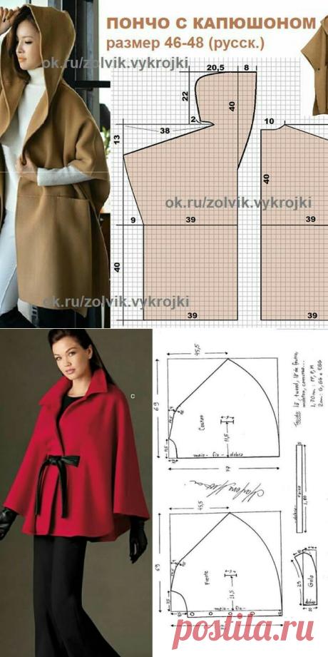 Красивая одежда: интересные и простые варианты — Сделай сам, идеи для творчества - DIY Ideas