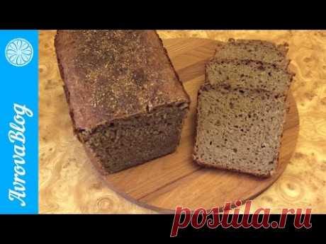 Самый простой рецепт черного хлеба на закваске / Simple recipe black bread at sourdough - YouTube
