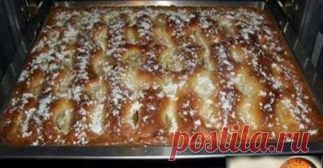 ¡El pastel con las manzanas, como el pastel! ¡Simplemente la obra maestra!