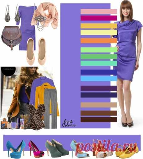 ЛАВАНДОВЫЙ цвет (правильное сочетание цветов в одежде)   Лавандовый цвет предпочитает контрастные сочетания, с перламутрово-розовым, цветом фуксии, желтой охры, бледно-желтым, светло-оранжевым, ядовито-зеленым, салатовым, ментоловым, сине-фиолетовым, небесно-голубым, виноградным, темно-фиолетовым, бежевым, коричневым и темно-коричневым.