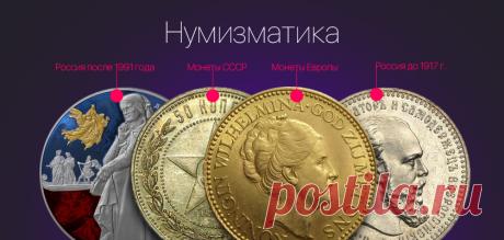 Торговая площадка и интернет-аукцион newauction.ru