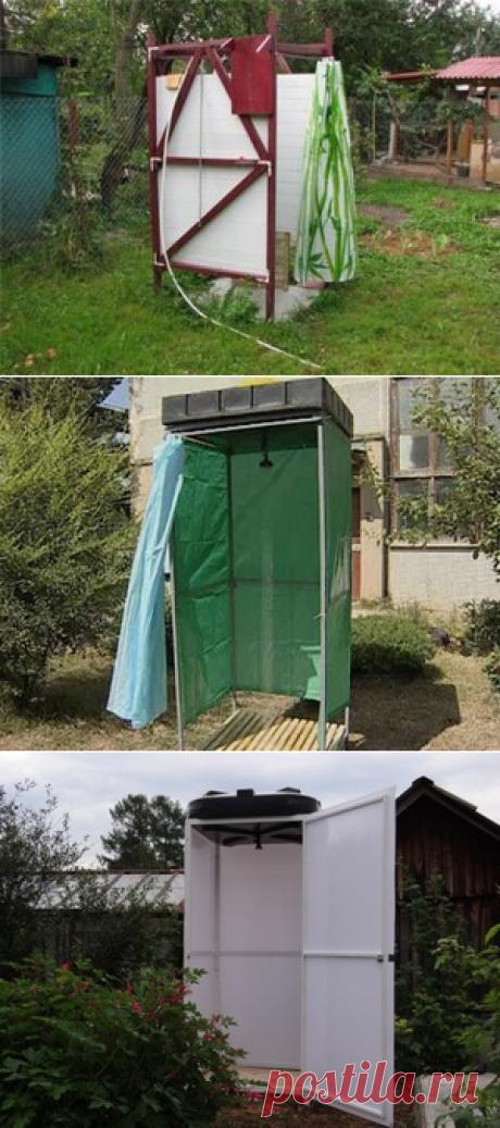 Душ на даче: как самостоятельно построить душ на даче и какие материалы нам понадобятся
