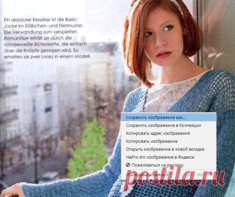 Как я перевожу описание понравившейся модели с иностранного языка   Ирина Буланова   Яндекс Дзен