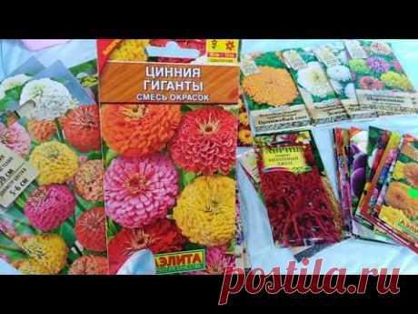 Букетный способ посева семян цветов. Супер