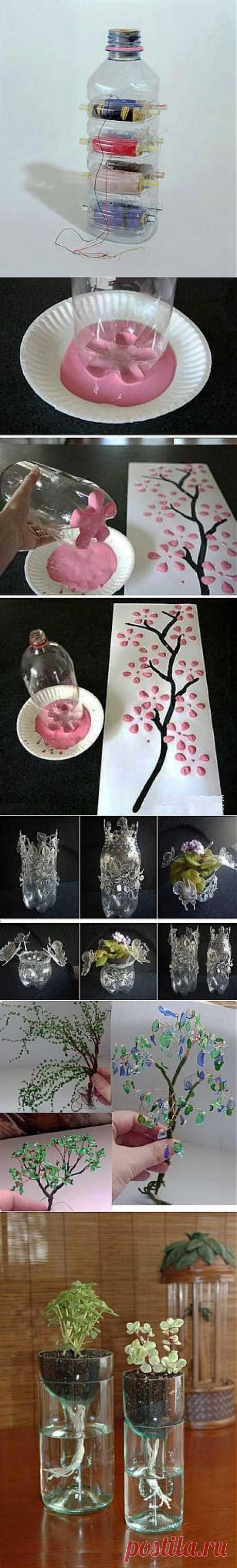 Сокровища рядом или пластик вам в помощь - Ярмарка Мастеров - ручная работа, handmade