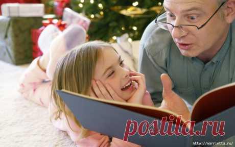 Сказка – ложь, да в ней намёк… О выборе сказок для ребенка