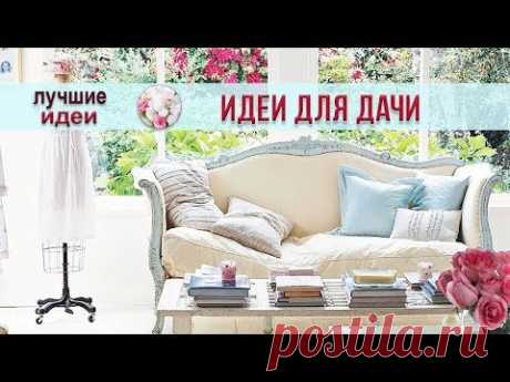 \ud83d\udc97 the Beautiful country interior of the house – the Modern country interior and design - YouTube